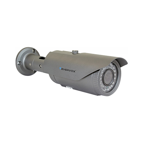 4507 2MP ONVİF HD-IP KAMERA
