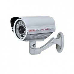 Begas 448 960H AHD Güvenlik Kamerası