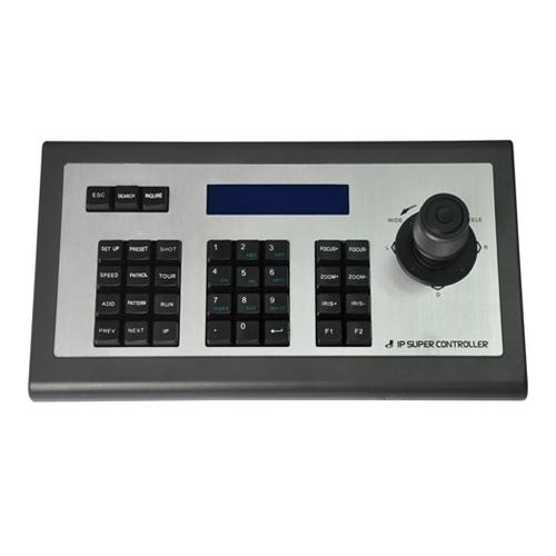 Bullwark BLW 1000K IP Kontrol Klavyesi