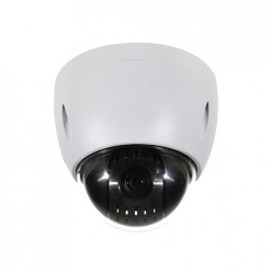 SD42212S-HN 2 MEGAPİKSEL FULL HD ECO-SAVVY SPEED DOME IP KAMERA