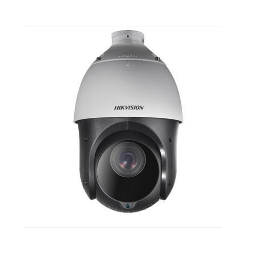 HAIKON DS-2DE4220IW-D 2MP CMOS 20X OPTİK ZOOM 100Mt. IR MESAFESİ OUTDOOR IR IP SPEED DOME