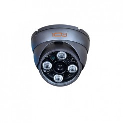 LHY 3004 HD 1 MP IP Güvenlik Kamerası