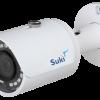 suki-sk-ns691